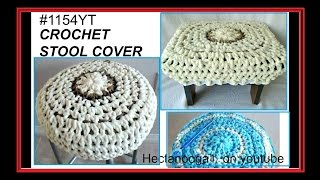 How to crochet STOOL COVERs for round or square stools, footstool cover, kitchen crochet,