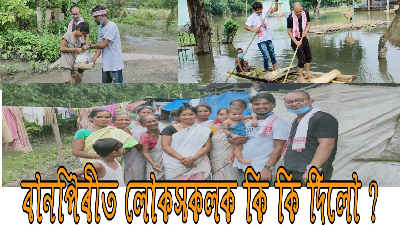 #assam#floodrelief#sunny_golden  . . . bogoribari, madoykata,janupar,botbari,khunapur,dhepargaon
