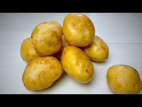 КОРОЛЕВА Праздничного Стола. Обалденный Рецепт из Картошки