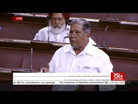 Sh. K. Rahman Khan's speech | Discussion on the Collection of Statistics (Amendment) Bill, 2017