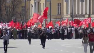 1 мая 2017 года в Москве - весенний день и демонстрация КПРФ
