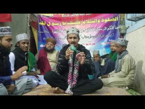 Sal'ly Ala Nabiyena-Drood-e-Pak