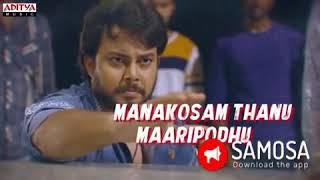 Jagadam Song from Rangu movie