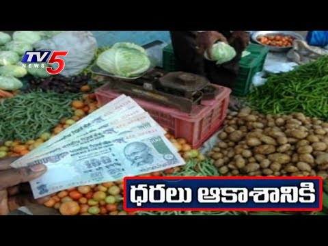 Ground Report On Vegetables Prices Hike in Telugu States | TV5 News