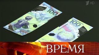 видео Валюта; Деньги; Пластик