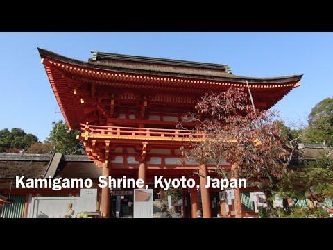 上賀茂神社 Kamigamo Shrine, Kyoto, Japan