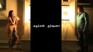 Sudarshan Arumugam Wedding Pre Shoot   96 Songs   Kaathalae Kaathalae Song   Tamil   Salt