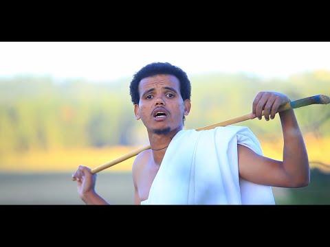 Melese Kasahun - Yais Raya | ያኢስ ራያ - New Ethiopian