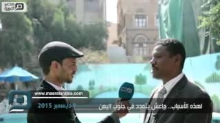 بالفيديو  لهذه الأسباب.. داعش يتمدد في جنوب اليمن