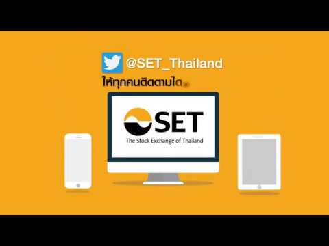 The Stock Exchange of Thailand - Your Investment Resource for