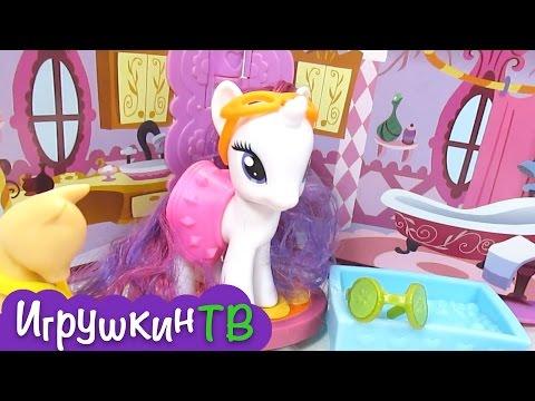 Май литл пони МЛП мультик с игрушками