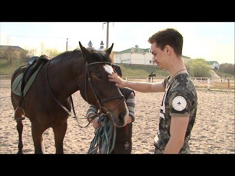 #ПроСпорт. Конный спорт (13.04.2017)