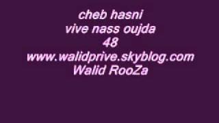 cheb hasni - Chira li nabghiha 2