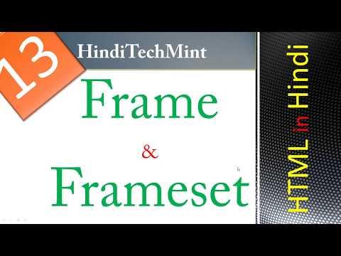 Frame And Frameset In Html