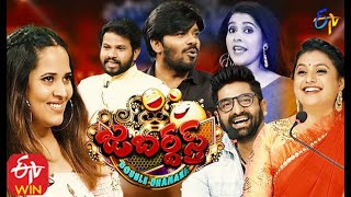 Jabardasth | Double Dhamaka Special  Episode | 1st November 2020 | Full Episode | ETV Telugu