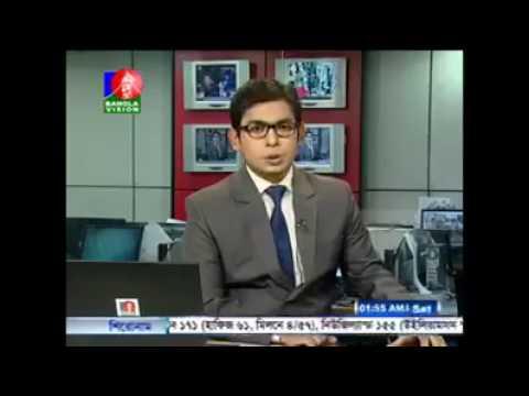 Bangla Vision tv BD : Dubai-UAE Prosas News