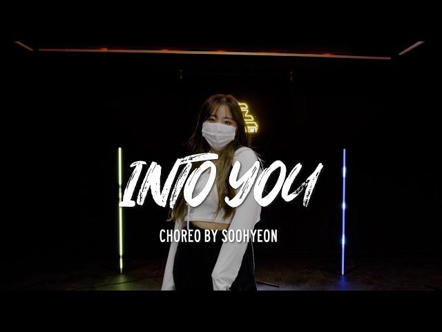 [수원댄스학원] CHOREOGRAPHY 코레오그래피 | Ariana Grande - Into You