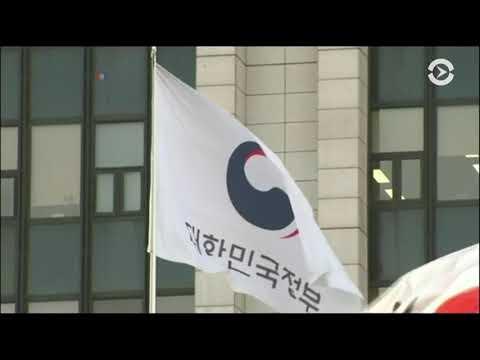 Криптовалюта с плохой сюдьбой в Южной Корее