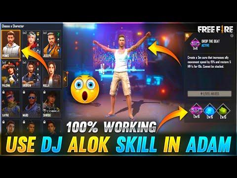 Use Dj Alok Ability In Adam😱 Latest 100% Working Trick - Garena Free Fire