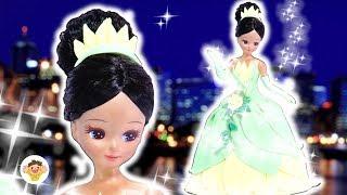 リカちゃん ティアナのドレスを粘土で手作り❤ディズニープリンセスに変身⭐衣装とメイクでDIY♪おもちゃ 人形 アニメ