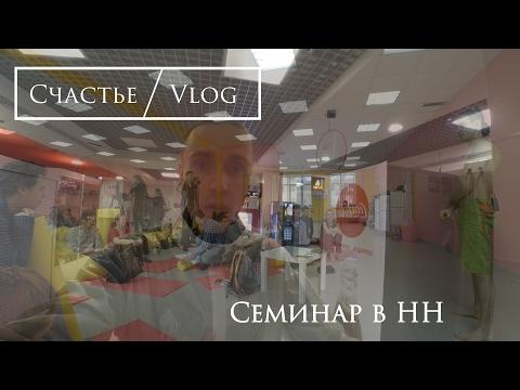 ЖК Цветы Нижний Новгород - официальный сайт