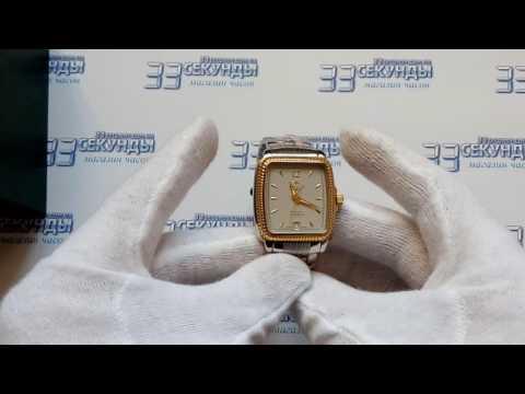 Appella A-417-2003 часы мужские механические видео обзор