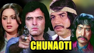 Chunaoti | Full Movie | Feroz Khan | Dharmendra | Neetu Singh | Hindi Action Movie