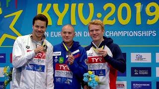 Сборная России уверенно лидирует на Чемпионате Европы по прыжкам в воду, который проходит в Киеве.