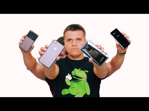 Лучшие Смартфоны Против HTC U11 + Спец. Гость!
