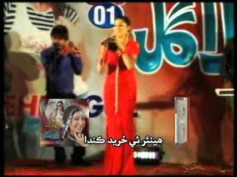 Shehla Gul Album.....(CHAHAT)