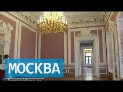 Посольство Греции в Москве вернулось в исторический особняк в Леонтьевском переулке