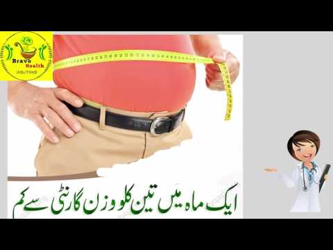 How to Lose Weight at Home in hindi reduce your tummy fat very quickly home remedies | 100% working