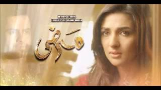 Marzi Ost Complete Song   Geo Tv   YouTube