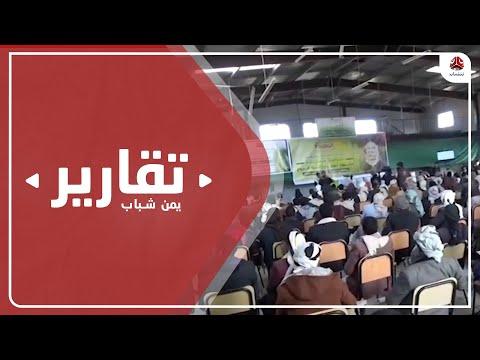 تضاعف حملات مليشيا الحوثي على التجار لنهب أموالهم