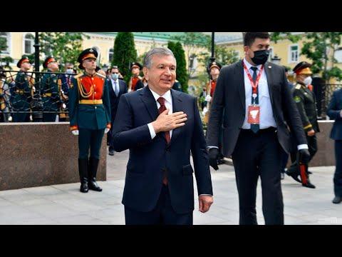 Шавкат Мирзиёев в