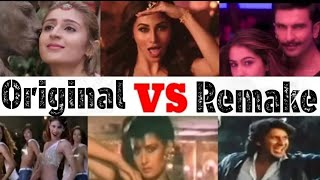 Old vs New - Which Song Do You Like The Most? Bollywood Remake Songs