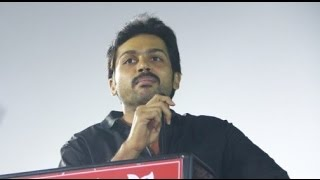 Actor Karthi & Jeyam Ravi Speech: We should not expect appreciation from father   Tharkappu AL