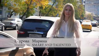 """Жена на миллион"" - реклама тренинга . Агенство ""Smart and Talented""."