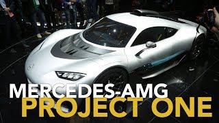 Mercedes-AMG Project One Hypercar Debuts - 2017 Frankfurt Motor Show