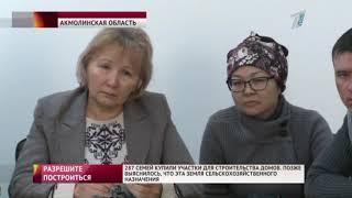 Главные новости. Выпуск от 24.01.2018