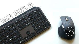 Mi nuevo teclado y ratón de LOGITECH: MX Master 3 y MX KEYS