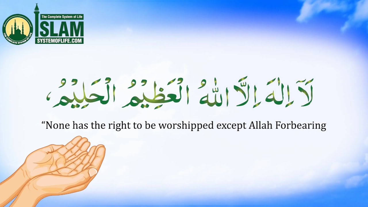 Hd wallpaper muslim - Hisnul Muslim Dua For One In Distress