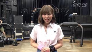 【河西智美】ソロライブ「TOMOMI KASAI LIVE-chapter2-」ダイジェスト映像