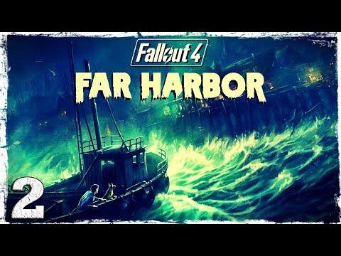 Смотреть прохождение игры Fallout 4 Far Harbor DLC. #2: Если хочешь жить - убирайся отсюда!