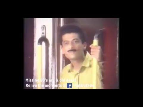 VIP Bags Kal Bhi Aaj Bhi Old Indian Doordarshan Ad