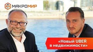 Рынку нужны новые ориентиры | Сергей Шулик