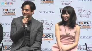2012/11/01 速報 夏川結衣、会見開始から10分でステージ裏へ! さらに...