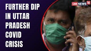 Uttar Pradesh | 10,682 Fresh Covid19 Cases | Covid Latest | CNN News18