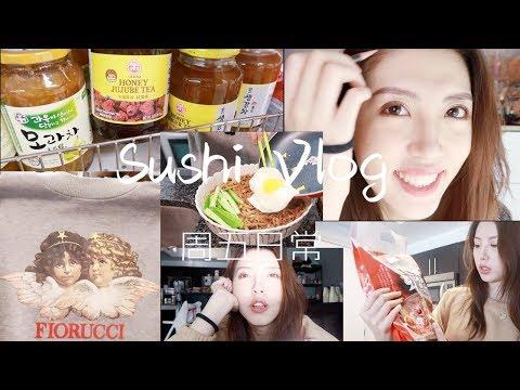 留学真实日常Vlog|起床到睡觉的一天|做饭 喜欢的歌 逛超市 碎碎念 上课 拆快递 失眠