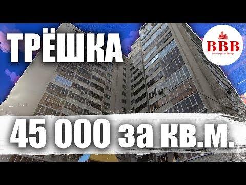 Воронеж, Северный р-он, Московский пр-т, 149, Спутник. КИТ.